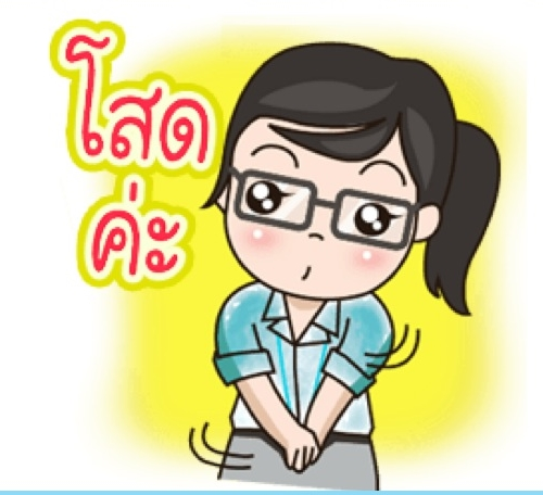 JaeWan (Thai Edition)