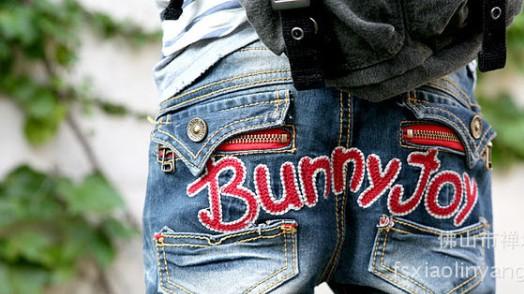 กางเกงยีนส์ขายาวเด็ก-สียีนส์