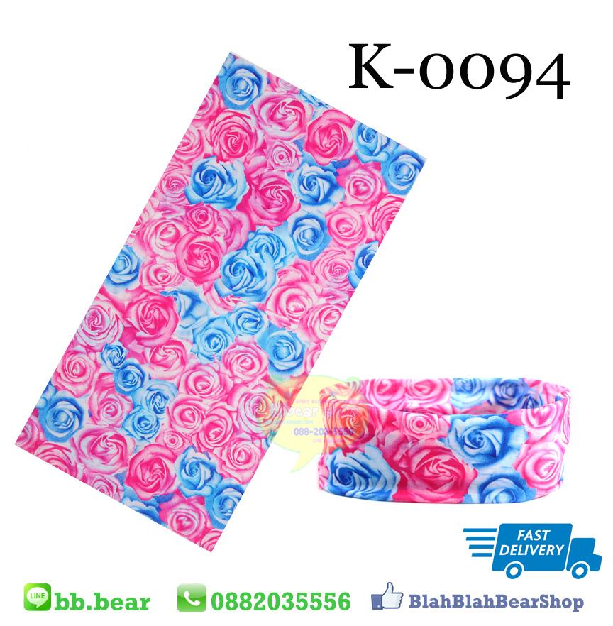 ผ้าบัฟ - K0094