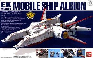 EX-Model16:1/1700 Albion 3500yen