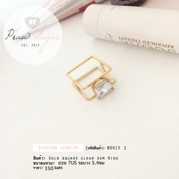 Gold square clear gem Ring