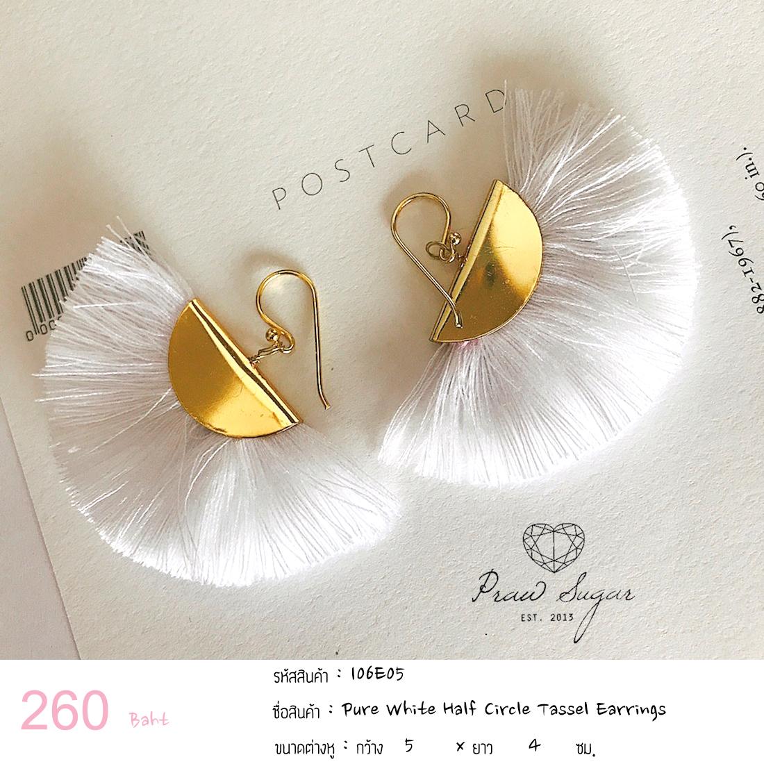 Pure White Half Circle Tassel Earrings
