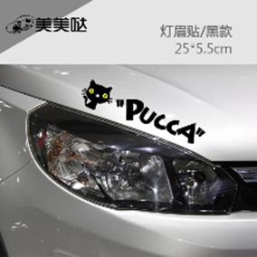 สติ๊กเกอร์ติดรถ PUCCA พร้อมแมวเหมียวสีดำ ขนาด 25x5.5CM