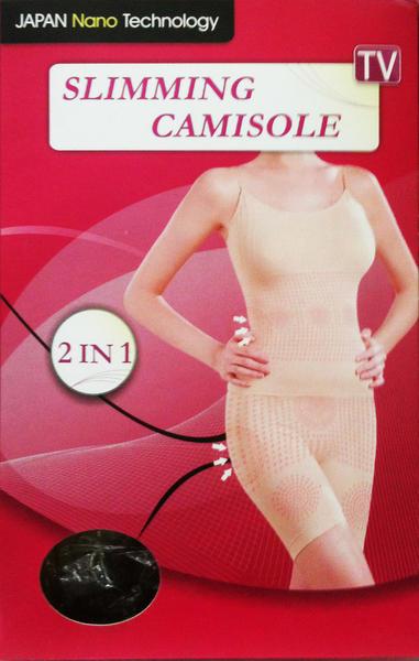 ชุด ปรับสรีระกระชับสัดส่วน 2in1 Slimming Camisole