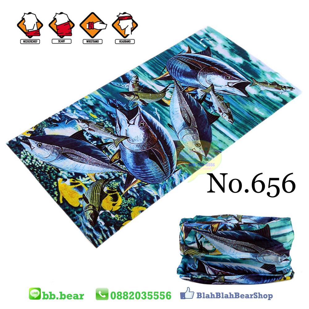 ผ้าบัฟ - No.656