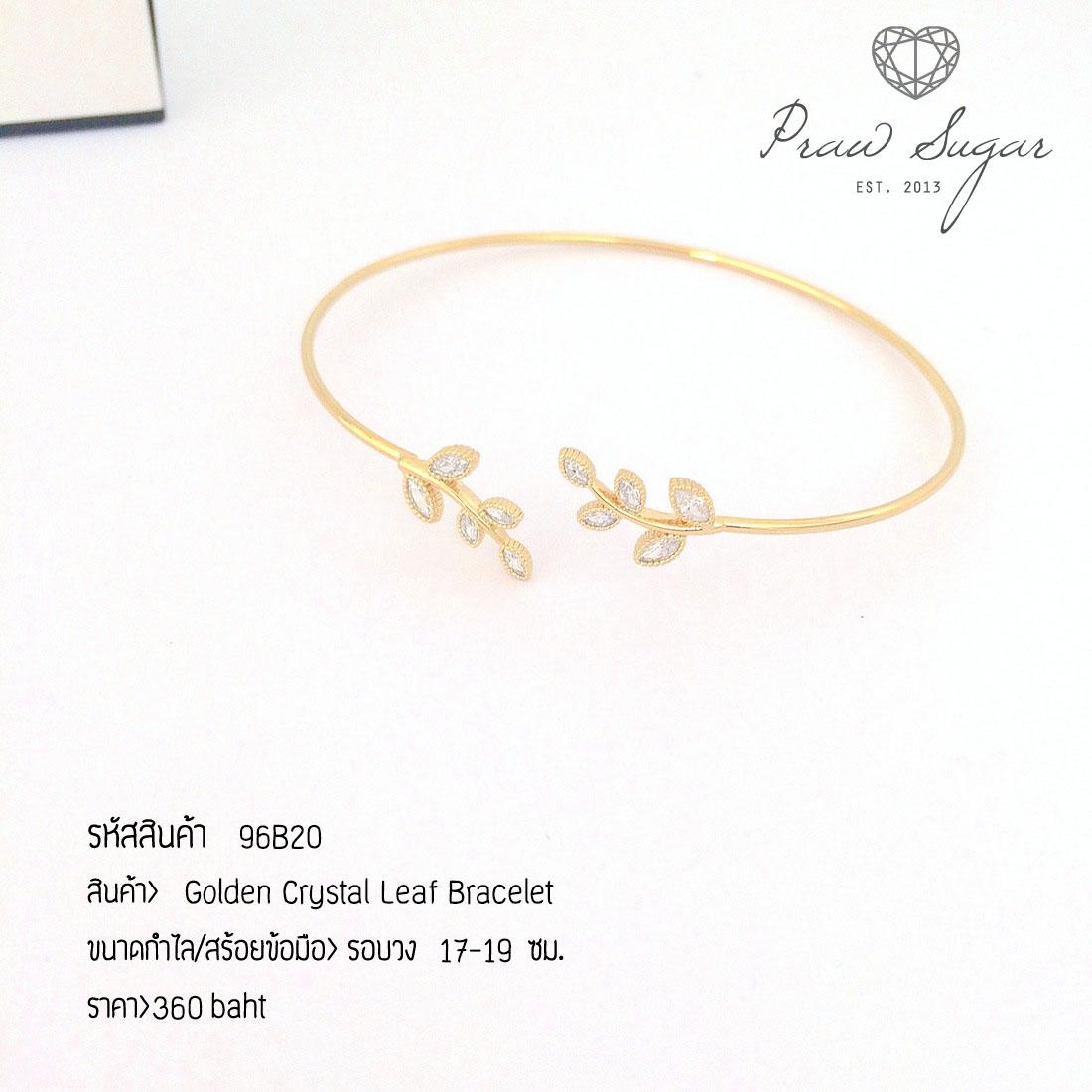 Golden Crystal Leaf Bracelet