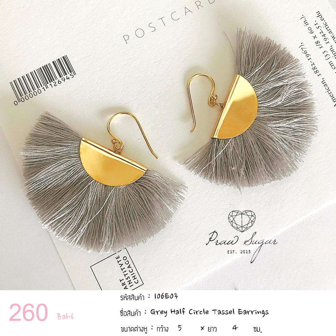 Grey Half Circle Tassel Earrings