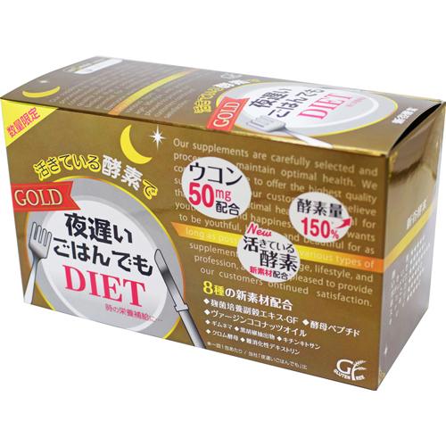 George Oliver Night Diet Gold อาหารเสริมลดความอ้วนสูตรเข้มข้นลดพุงจากการทานอาหารหรือจากการดื่มเบียร์ได้แบบเร่งด่วนจากเอมไซค์จากปลายข้าวผสมอูคอนลดพุงเพิ่มความเข้นข้น 150% ช่วยเผาผลาญแป้งและน้ำตาลลดไขมันในร่างกาย ขับไขมันของเสียโดยการเผาผลาญและดีท๊อกซ์ลำไส้