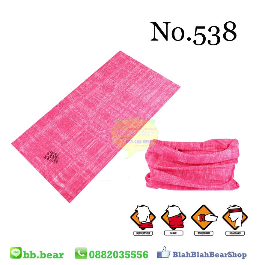 ผ้าบัฟ - No.538