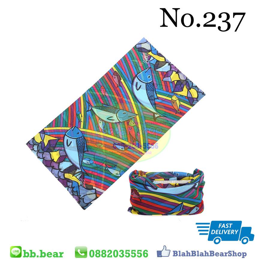 ผ้าบัฟ - 237