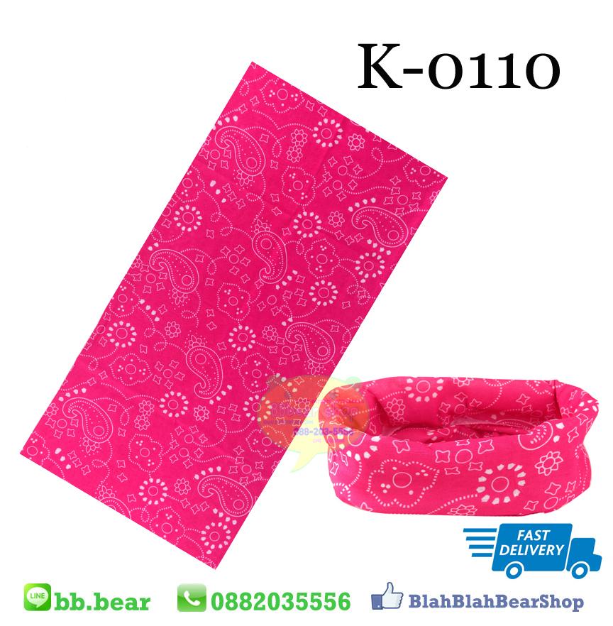 ผ้าบัฟ - K0110