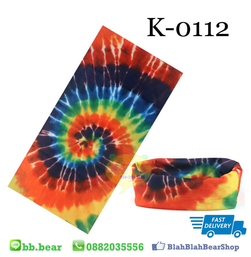 ผ้าบัฟ - K0112