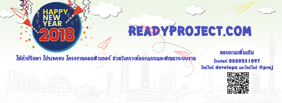 ReadyProject