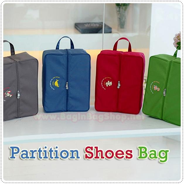 Partition Shoes Bag