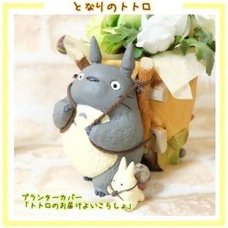 ที่ใส่กระถางดอกไม้ My Neighbor Totoro