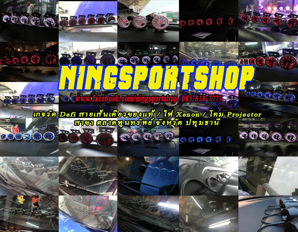 NingSportsCar