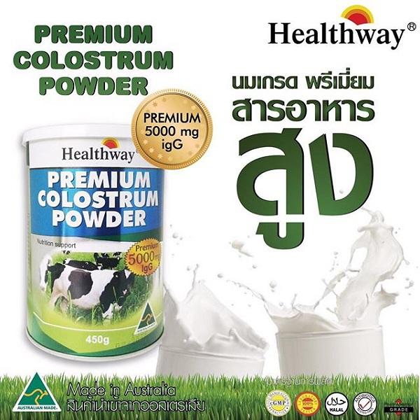 นมเพิ่มความสูง Healthway Premium Colostrum 5000 igG