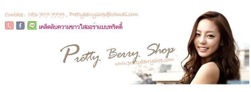 Prettyberryshop