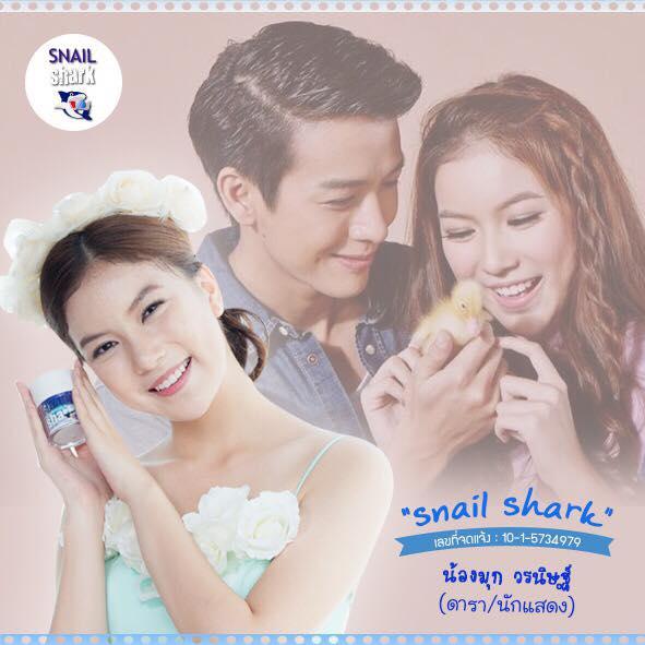 รักนะเป็ดโง่_น้องมุก_review_snailshark