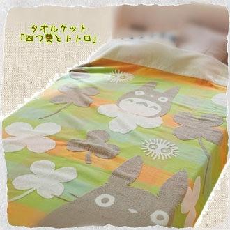 ผ้าคลุมเตียง My Neighbor Totoro