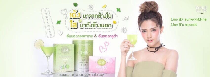 AUNYEONGG THAILAND