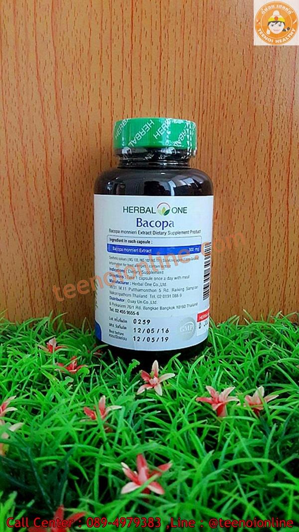 Brahmi Herbal One