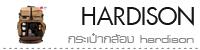 กระเป๋ากล้อง hardison-พรีออเดอร์