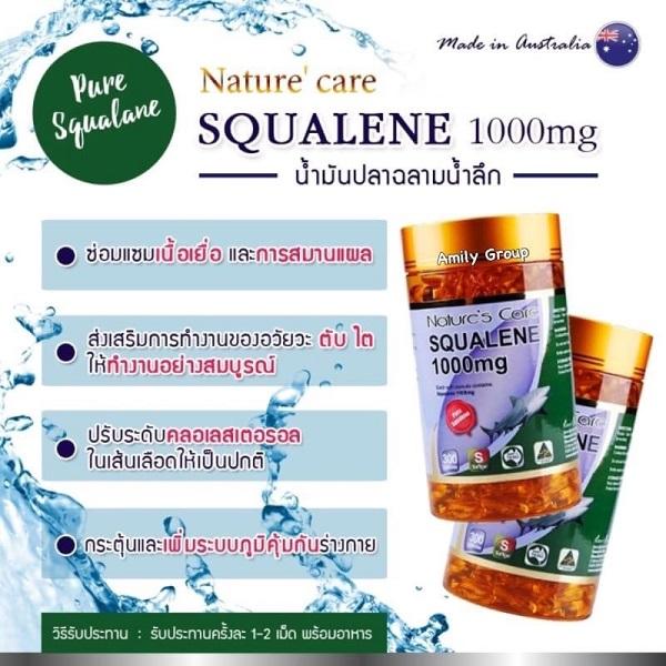 squalene 1000 mg ราคา