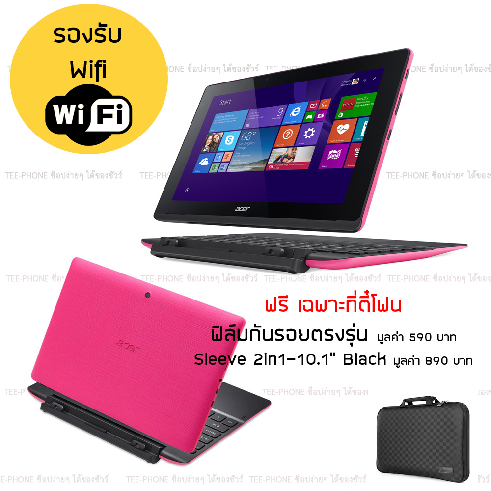 Acer Aspire Switch 10E (Wifi) Magenta Pink - ACR-NTG21ST003