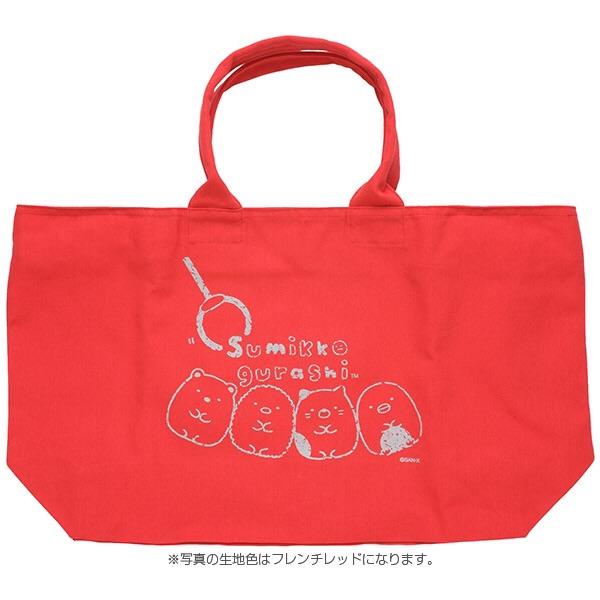 กระเป๋า Sumikko Gurashi เลือกสีได้ (L)